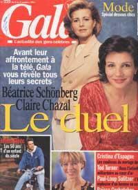 Julien dans Gala 1995